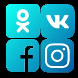 Услуга по продвижению в социальных сетях. План Старт